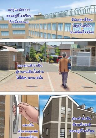 ครอบครัวฮาเร็ม 2 – อดีตดารา – [Milf Shobou] Maji!? Omae Ano Bijin Kazoku to Kurashiten no!? Yarimakuri Harem jan!? – Part 2
